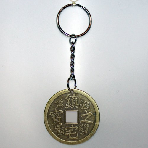 lucky-chinese-coin-keyring-40mm