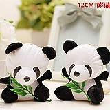 YYYDHW Muñeca Panda Gigante Madre e Hijo Panda Peluche Juguete Hojas de bambú@Panda Gigante_Bufanda Panda 17CM