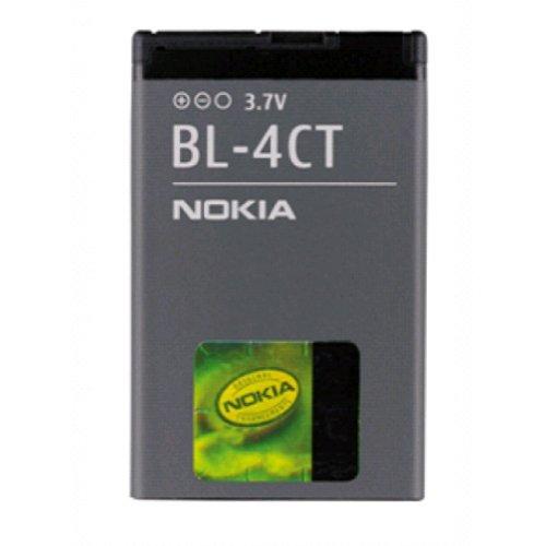Nokia BL-4CT Batterie pour 5310