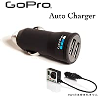 Car Cigarette Lighter Car Charger–Mobile Phone Chargers (Digital Camcorders, GoPro HD, GoPro Hero, Contact, Black)