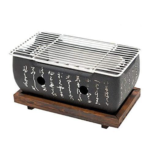 41m7dixnNgL. SS500  - Amania Trading Ltd HIGOSHI Japanese Portable Cooking TEBURU LARGE Table Top Charcoal Mini BBQ grill