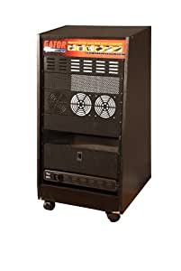 GATOR - GRSTUDIOSL18U - meuble rack studio incline 18