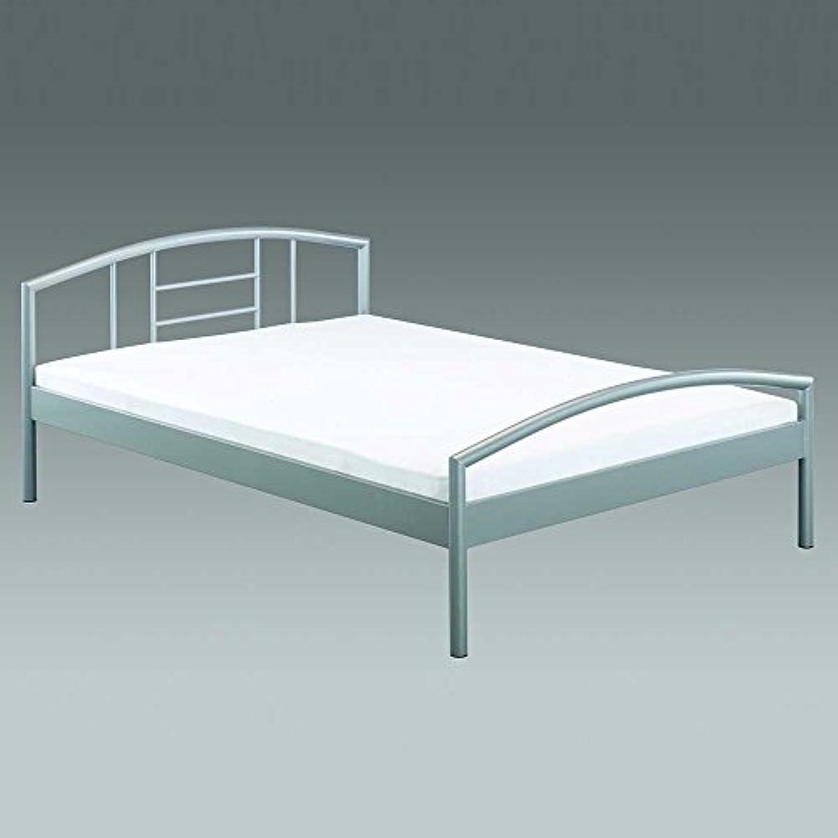 Metallbett 140x200 silber  Bett - 140x200 - Silber | Online kaufen