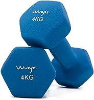 Wueps™ | Pesas y Mancuernas de Neopreno Disponibles en 2Kg/ 3Kg/ 4Kg/ 5Kg/ (Vendido en Pares) para Hacer tu Gi