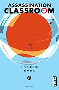 Assassination Classroom Edition simple Tome 8
