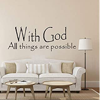 With God All Things Are Possible Inspirational Vinyl Wall Sticker English Proverbs For Home Decoration Wallpaper 56X20Cm