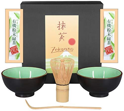 Matcha-Set 4-teilig, moosgrün, bestehend aus 2 Matcha-Schalen, Matcha-Löffel und Matcha-Besen (Bambus) in Geschenkbox. Original Aricola®