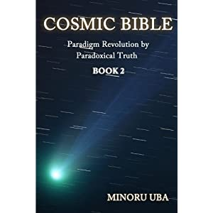 Cosmic Bible Book 2: Paradigm Revolution by Paradoxical Truth (Volume 2) by Minoru Uba (2015-05-21)