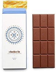 Chokola Classic Milk Chocolate Bar | Vegan Chocolates | Chocolate Bar | Chocolate Gift | Milk Bar | 80 Grams