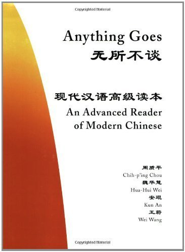 Anything Goes: An Advanced Reader of Modern Chinese (The Princeton Language Program: Modern Chinese) by Chih-p'ing Chou (2006-07-23)