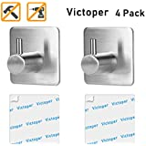 SUSHJA Self Adhesive Stainless Steel Hooks with Extra 3M Stickers, Waterproof & No Drill Glue Needed for Kitchen/Bathrooms/Office/Closet/Cabinet-Pack of 4, Grey, B