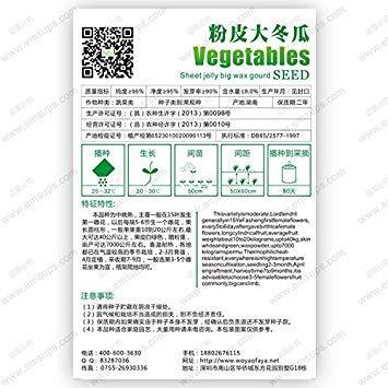 VISTARIC Die weit verbreitete Anbau Cayenne-Pfeffer Samen 400pcs, hohen Gehalt an Vitamin C Gemüsesamen, Minigarten Capsicum Annuum Seeds