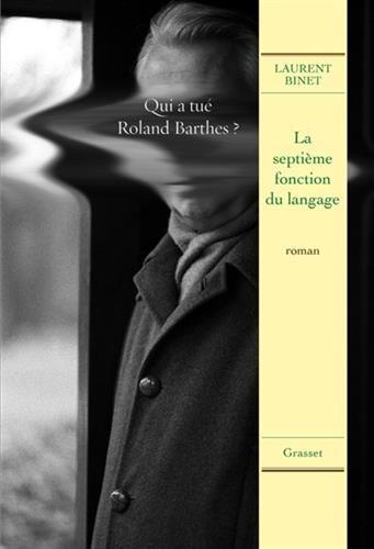 """<a href=""""/node/93855"""">La septième fonction du langage</a>"""