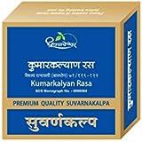 Shree Dhootpapeshwar Ltd. Kumarkalyan Rasa (10 Tab)