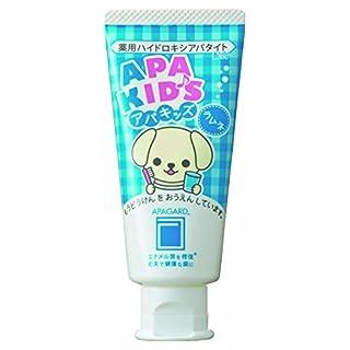 Apagard Apa-Kids toothpaste 60g | the first nanohydroxyapatite remineralizing...