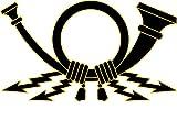 Etaia 10x17 cm Aufkleber Post Horn Posthorn Sticker für Briefkasten Postkasten Briefkasten Briefkästen …