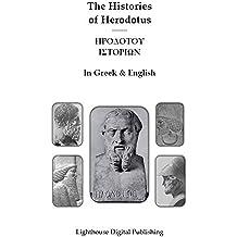 The Histories of Herodotus Interlinear English Translation (English Edition)