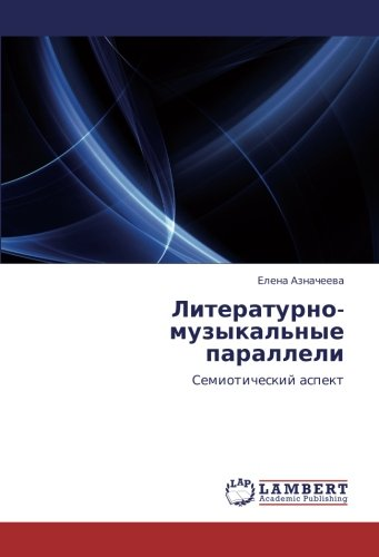 Literaturno-Muzykal'nye Paralleli por Aznacheeva Elena