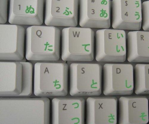 Pegatinas teclado Japonés transparente letras VERDE