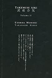 Takemusu Aiki : Volume 2