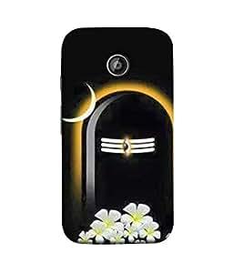 Fuson Designer Back Case Cover for Motorola Moto E :: Motorola Moto E XT1021 :: Motorola Moto E Dual SIM :: Motorola Moto E Dual SIM XT1022 :: Motorola Moto E Dual TV XT1025 (Hindu Religious Cultural Spiritual God Bhagwan Ajramar Temple)