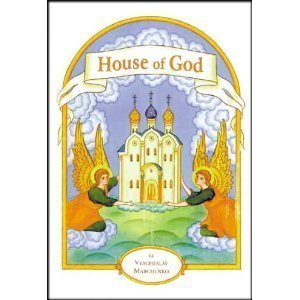 House of God by Richard Betts (1997-05-02)