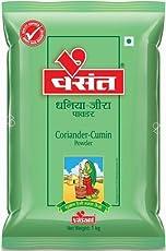 Vasant Coriander Cumin Powder - 1kg