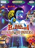 Bal Hanuman 4: Attack of the Universe