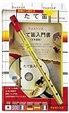 WALTONS étain japonais penny whistle CD Pack - D sifflet + livre + CD