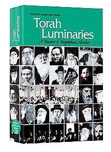 Torah Luminaries: A Treasury of Biographical Sketches (Artscroll Judaiscope Series) by Jewish Observe (1994-05-01)