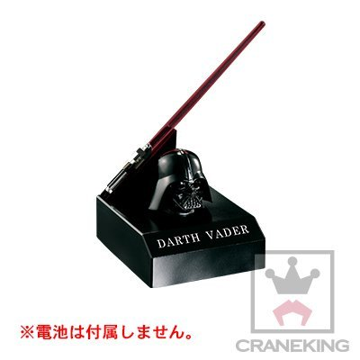 Star Wars Diorama Colección Darth Vader Fener Sable ELECTRONICO con I