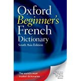 Oxford Beginners French Dictionary