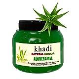 Khadi Herbal Natural Alovera Gel (180 g)
