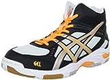 Asics GEL-TASK MT B104N, Herren Volleyballschuhe, Weiß (White/Silver/Neon Orange 193), EU 46.5 (US 12)