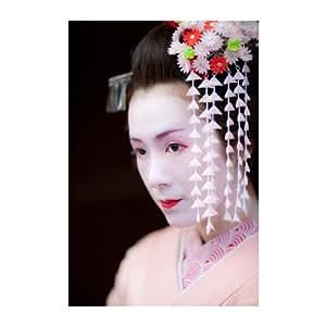 Geisha par Graine d'Intérieur