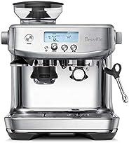 ماكينة تحضير قهوة اسبريسو من بريفيلي