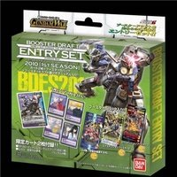 Gundam War Booster Draft Entry Set 2010 1st SEASON - Draft-booster