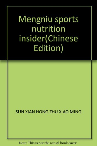 mengniu-sports-nutrition-insiderchinese-edition