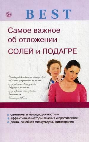 samoe-vazhnoe-ob-otlozhenii-soley-i-podagre