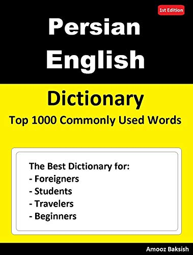 Persian English Dictionary  Top 500 Commonly Used Words: The Best Dictionary for Foreigners, Students, Travelers and Beginners (English Edition)