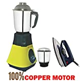 LONGWAY® Super DLX 650 WATT 2 JAR Mixer Grinder with Electric Iron (Combo Pack) Powerful Copper Motor with 12 Month Warranty