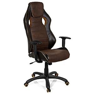 hjh OFFICE 621880 RACER VINTAGE IV – Silla Gaming y oficina,  piel sintética marrón