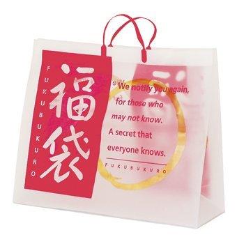 bolsas-muy-asequibles-buena-alga-kelp-sal-bolsas-hermticamente-atascado-takara-takara