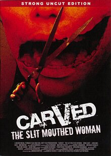 carved-the-slit-mouthed-woman-dvd-importuncutregion-2