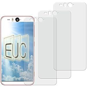 3 x Displayschutzfolie matt/entspiegelnd für HTC Desire Eye