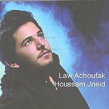 JNEID HOSSAM TÉLÉCHARGER GRATUITEMENT MUSIC