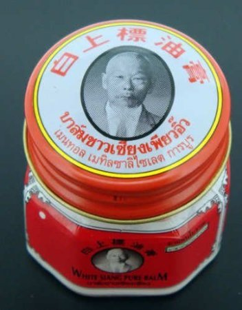 12g-6-tube-white-siang-pure-balm-herbal-ointment-pains-massage-made-in-thailand