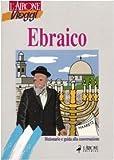 Image de Ebraico. Dizionario e guida alla conversazione