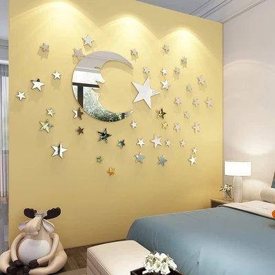er Wandtattoo Spiegel Aufkleber 3D Fenster Abziehbilder Wand Dekoration Zimmerdeko Blumen Wandtattoo Sterne Mond ()