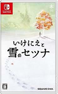 IKENIE TO YUKI NO SETSUNA (I AM SETSUNA) REGION FREE (ENG, FRA, JAP)